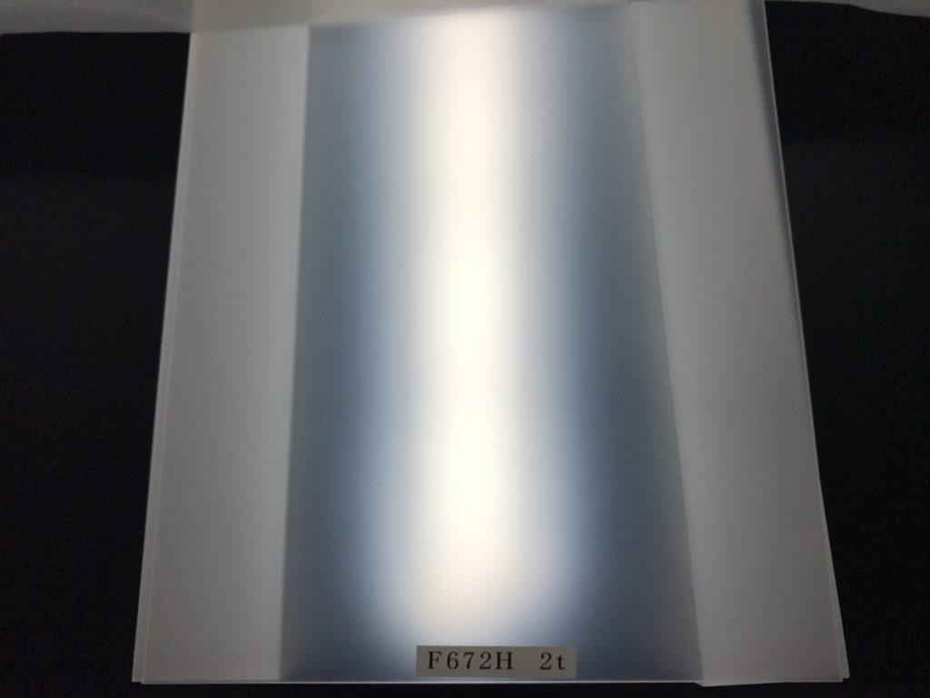 タキロン製 ポリカーボネイト拡散板    F672H    厚み 2mm     ※両面マット品