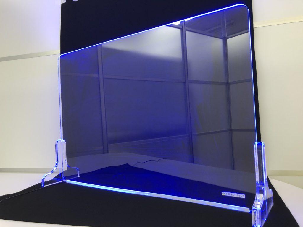 アクリルパーテーション ハイグレード L  抗菌 LED付属タイプ